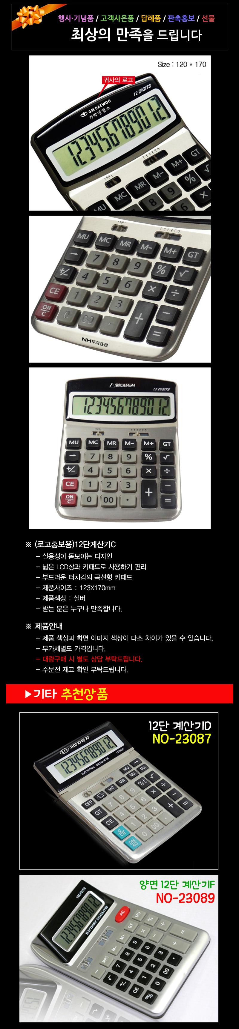 ac424553996eede4cf8f4b87fbc08ec9_1548815